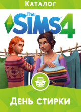 The Sims 4: Laundry Day