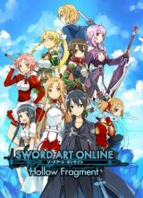 Sword Art Online: Re Hollow Fragment