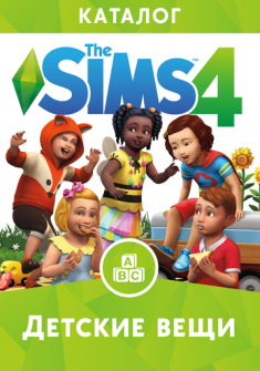 The Sims 4: Toddler